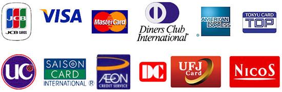 お支払カード種類
