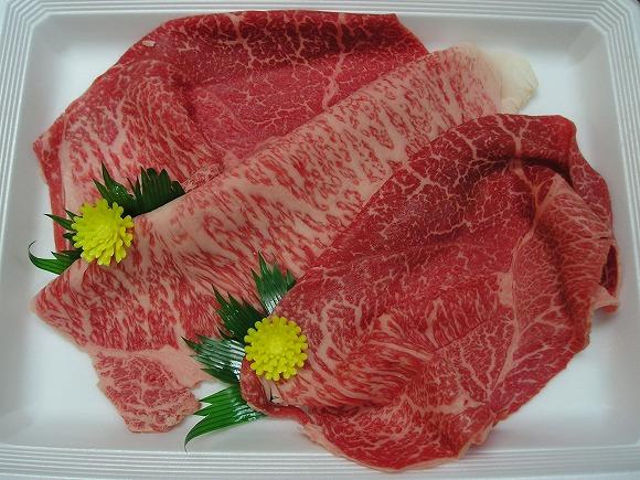 beef-slice02