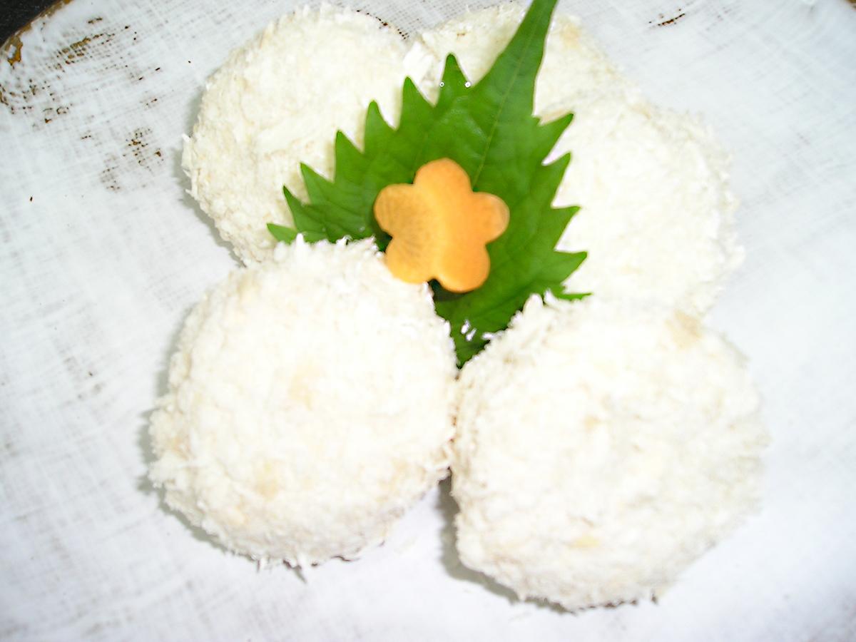 suji-croquette